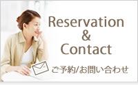 Reservation&Contact